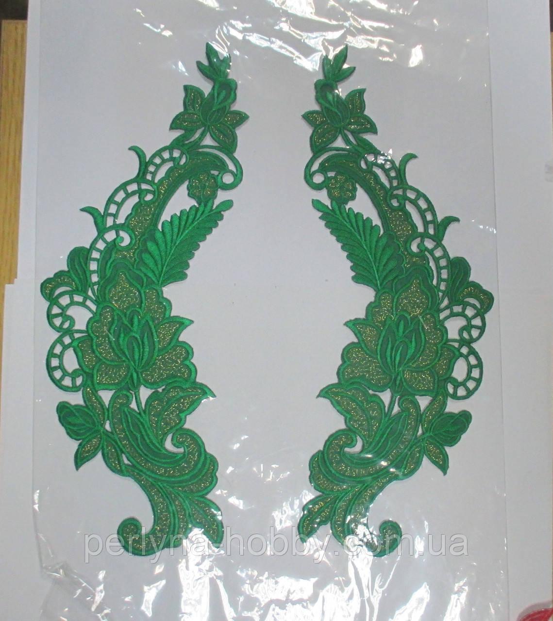 """Аплікація вишивка клейова  """"Квіти"""" яскраво зелені , 27 см 1пара"""
