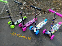 Самокат детский макси трехколесный графити с светящимися колесами