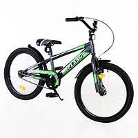 """Велосипед двухколесный Tilly Flash 20"""" T-22043 Grey"""