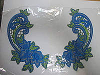"""Аплікація вишивка клейова  """"Квіти"""" сині , 22 см 1пара"""