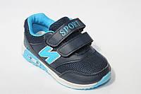 Детская спортивная обувь.Кроссовки от фирмы BBT (разм. с 26 по 31)