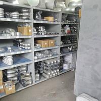 Комплектуючі та фурнітура з нержавіючої сталі