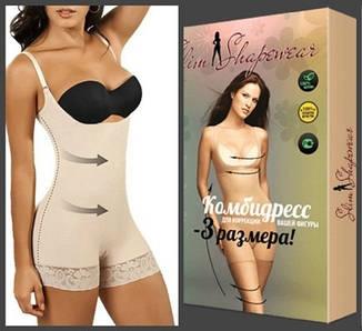 Комбидресс Slim Shapewear корректирующее утягивающее белье для коррекции фигуры