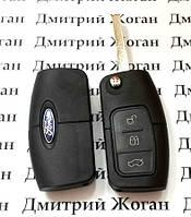 Корпус выкидного ключ для FORD (Форд) Fiesta,Focus корпус 3 - кнопки, лезвие HU101