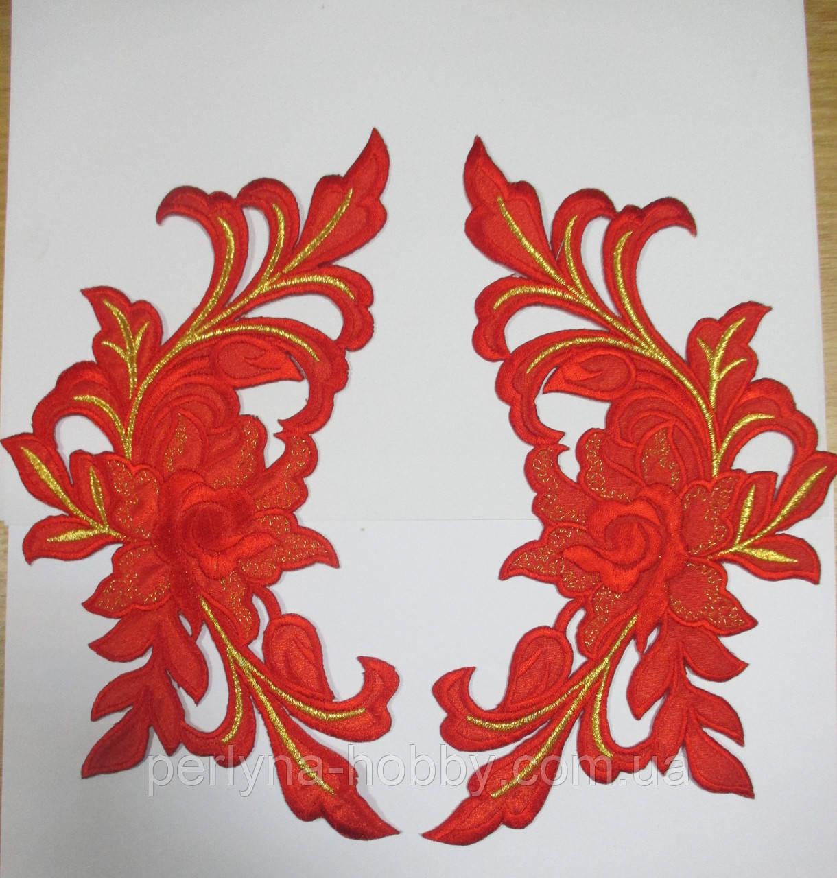 """Аплікація вишивка клейова  """"Квіти"""" яскраво червоні , 26 см 1пара"""