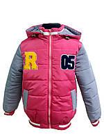Куртка Бомбер демисезонная на девочку 33215
