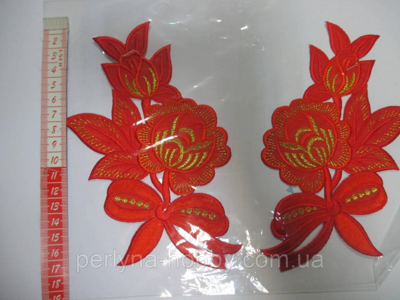 """Аплікація вишивка клейова  """"Квіти"""" яскраво червоні , 15 см 1пара"""