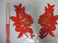 """Аплікація вишивка клейова  """"Квіти"""" яскраво червоні , 15 см 1пара, фото 1"""