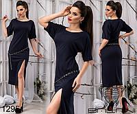 Платье средней длины с разрезом, пояс-цепочка в комплекте.