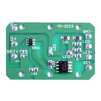 Цифровой драйвер для светодиодного фонаря налобного, подача стабильного тока, прямоугольная форма
