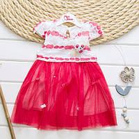 Платье для девочки 9 месяцев