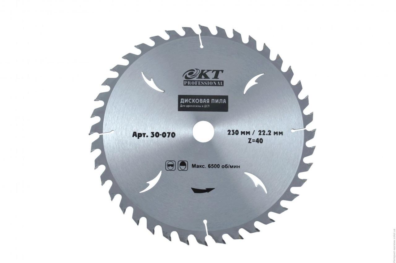Пильный диск KT Professional 205/30