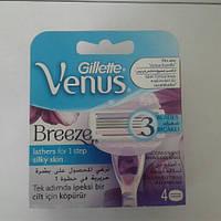 Кассеты женские для бритья Gillette Venus Breeze 4 шт. (Жиллет Венус Бриз Новый дизайн), фото 1
