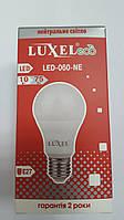 Лампа LED Luxel A-75 10W 220V E-27 4000K 060-NE (2000000101408)