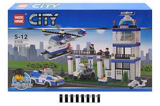 Конструктор City 81009 Полицейский участок, 531 дет