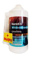 Шампунь для волос Dr.Sante Keranin Увлажнение и Восстановление - 1 л. + Подарок