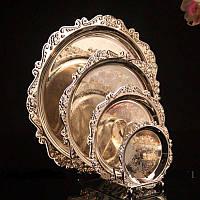 Поднос под серебро