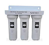 Фильтр для очистки воды ZENET YL-19-UH3P