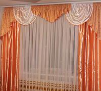 """Ламбрекен с атласными шторами """"Эвелина"""" Персикового цвета. для спальни,гостиной.На карниз 2.5 м - 3.5 м."""