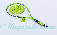 Ракетка для великого тенісу дитяча Odear 5508-25: 8-9 років