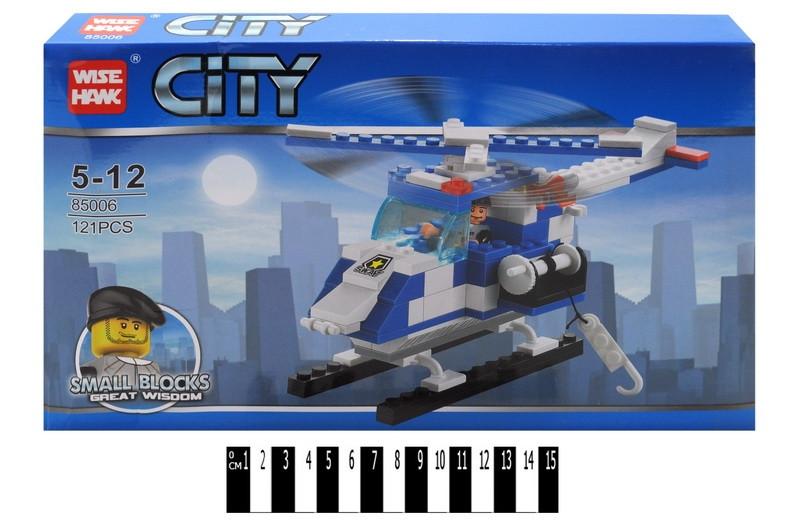 Конструктор City 85006 Вертолет, 121 дет