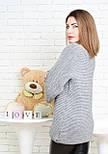 "Женский свитер ""Хулиганка"", серый, фото 2"