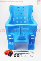 Велосиденье для перевозки детей пластмассовое заднее  крепление на багажник синее