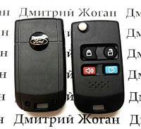 Корпус выкидного ключа для Ford (Форд) под переделку, 4 - кнопки. Лезвие на выбор