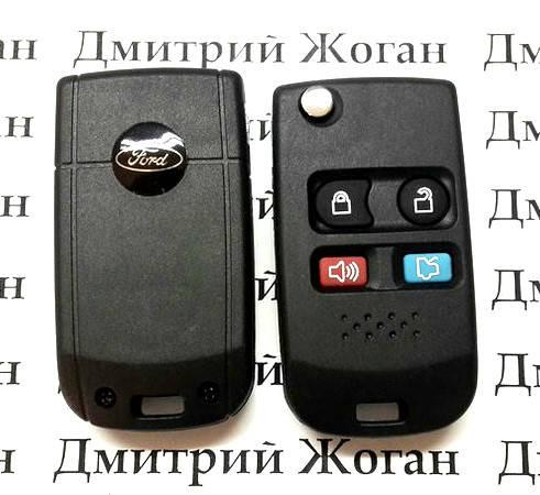 Корпус выкидного ключа для Ford (Форд) под переделку, 4 - кнопки. Лезвие на выбор, фото 2