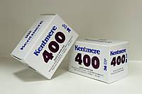 Фотопленка Kentmere 400/36 ч/б