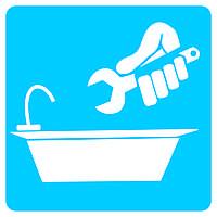 Встановлення, заміна ванни Рівне. Установка ванной Ровно