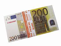 Сувенирные 200 евро (Сувенирные деньги)