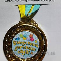 """Медаль """"Выпускник детского сада"""" 6 см"""