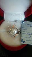 Женское кольцо с круглым жемчугом