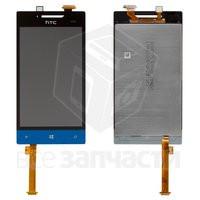 Дисплейный модуль для мобильного телефона HTC A620e Windows Phone 8S,