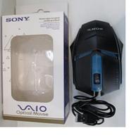 Мышка SONY-2 (проводная)