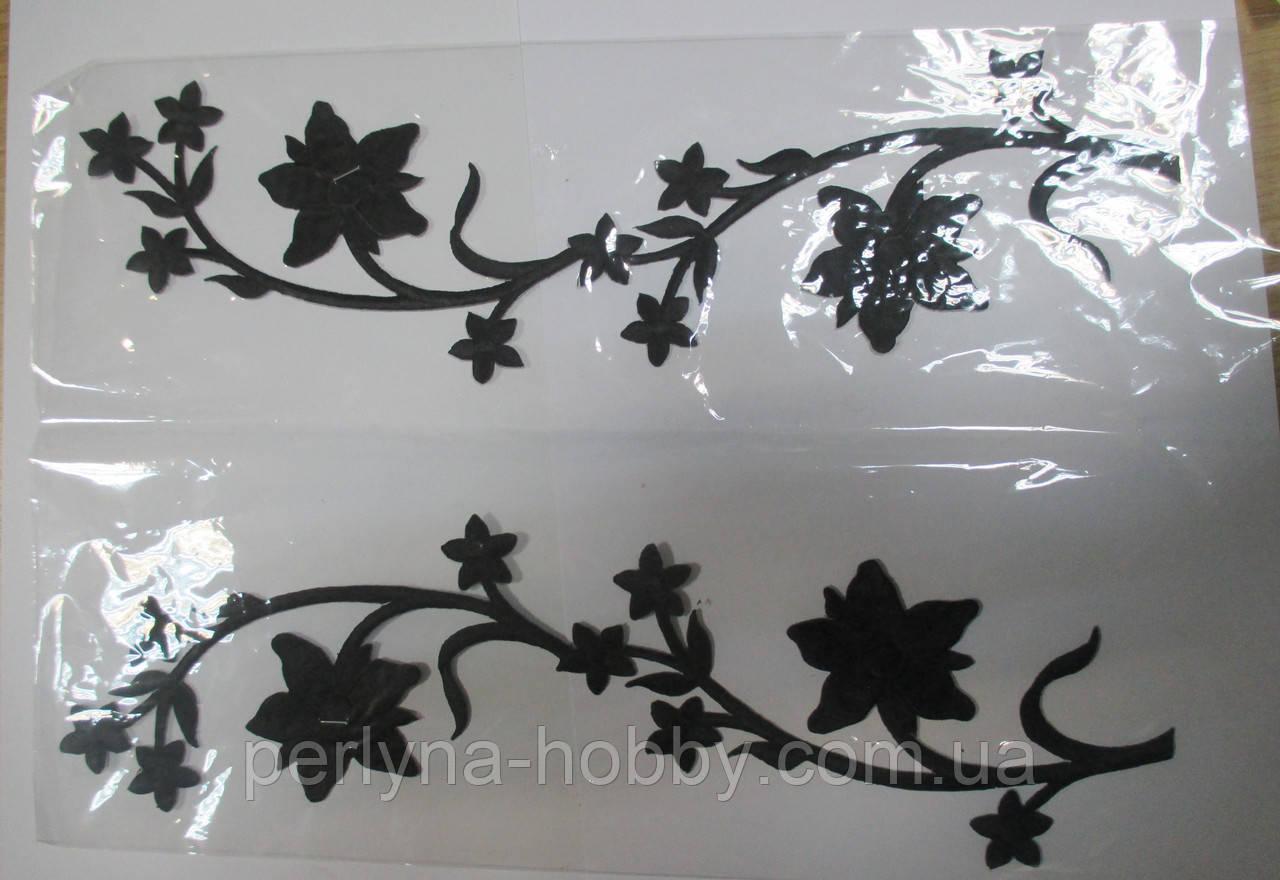 """Аплікація вишивка клейова  """"Квіти на гілці"""" , 34 см чорні 1пара"""