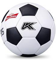 Мяч футбольный Kepai Maladuona ZQ5401