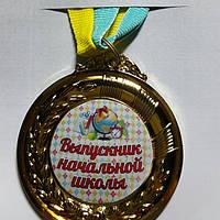 """Медаль """"Выпускник начальной школы"""" 6 см"""