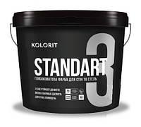 Kolorit  Standart 3  , краска Колорит Стандарт 3, 2,7л