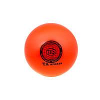 Мяч гимнастический оранжевый TA SPORT. Суперцена!
