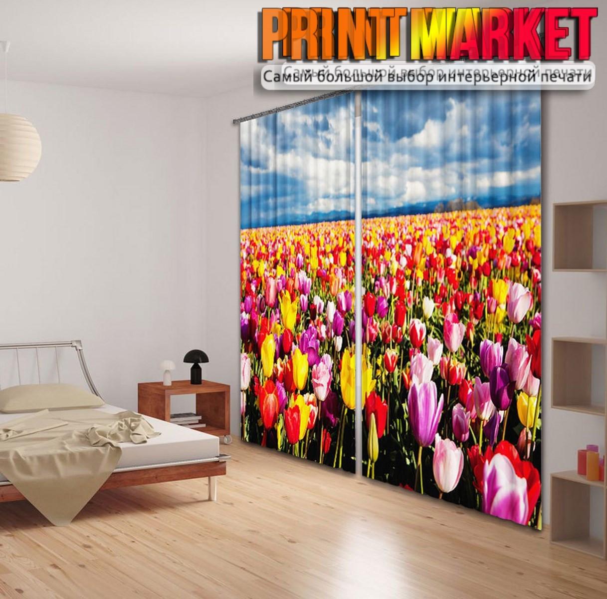 Фотошторы тюльпановое поле
