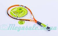 Ракетка для великого тенісу дитяча Odear 5508-23: 7-8 років