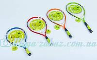 Ракетка для большого тенниса детская Odear 5508-23: 7-8 лет