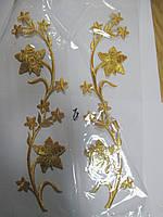 """Аплікація вишивка клейова  """"Квіти на гілці"""" , 34 см золоті 1пара"""