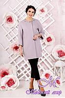 Стильное женское демисезонное светло-сиреневое пальто батал (р. 44-54) арт. 1000 Тон 19
