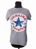 Футболка женская Конверс Украина (Патриотические футболки)