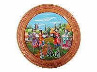 Тарелка большая с сюжетной росписью Казаки (Другие виды росписи)