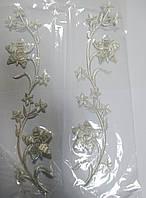 """Аплікація вишивка клейова  """"Квіти на гілці"""" , 34 см срібні 1пара"""