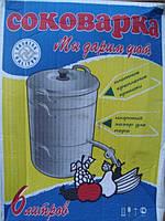 Соковарка бытовая Калитва — 6 литров, алюминиевая, фото 1